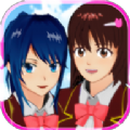 櫻花校園模擬器最新版2021更新版