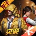 虞生游戏助手软件官方下载 v1.0