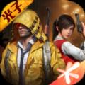 虞生游戏助手APP苹果ios版 v1.0
