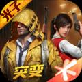 LX游戏画质助手官网最新版 v1.8.4