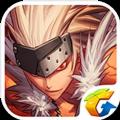 地下城60版本手游官方下载 v0.3.1