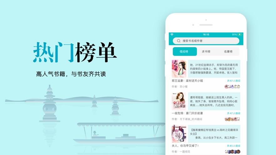 云天完本小说App安卓破解版图4: