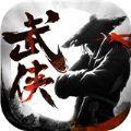 仙劍之夢里逍遙手游官方最新版 v1.1.4