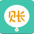 香香记账本APP手机版 v1.0