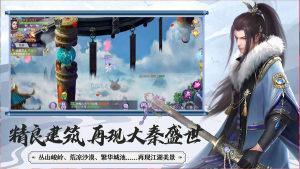 魔域仙侠传官网版图4