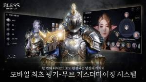 BLESS MOBILE国际服中文官网版图片1