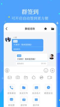 插头app官方最新版图3: