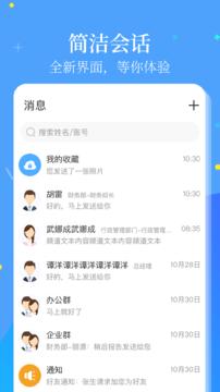 插头app官方最新版图4: