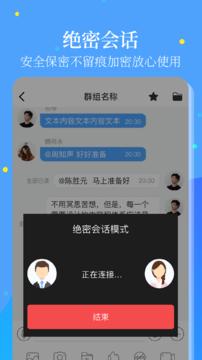插头app官方最新版图1: