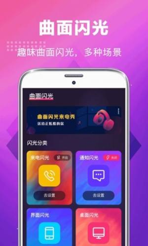 华为5G手机铃声app图3