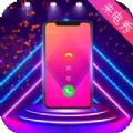 华为5G手机铃声app