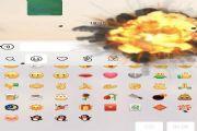 微信煙花表情怎么打?微信8.0煙花表情炸彈設置方法[多圖]