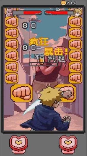 拳王争霸赛街机格斗破解版图5