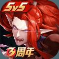 决战平安京鬼灭之刃联动式神版2月7日更新版 v1.81.0