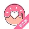 甜甜圈漫画免费观看