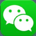微信8.1.0版本安卓