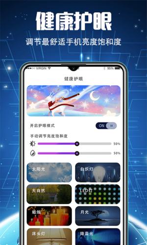 51清理大师app图3