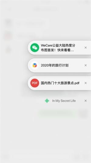 安卓微信8.0怎么更新?安卓微信8.0下载更新教程图片1