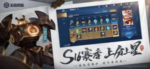 王者模拟战2021最强阵容新版本更新版图片1