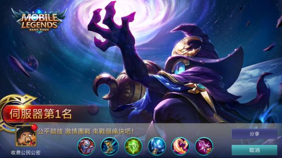 Mythic Legends游戏官方最新版图片1