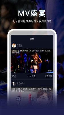 DJ秀APP下载安装歌曲车载版图片1
