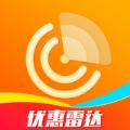 优惠雷达app