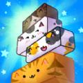 方块猫叠高高无限金币去广告破解版