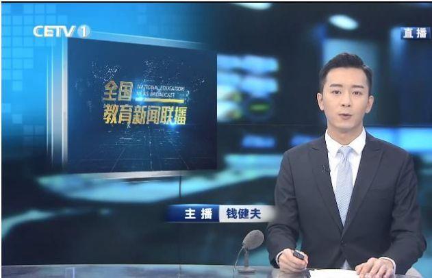 2021中国教育电视台1套(CETV1)《如何培养孩子的学习习惯与方法》直播视频回放地址图2: