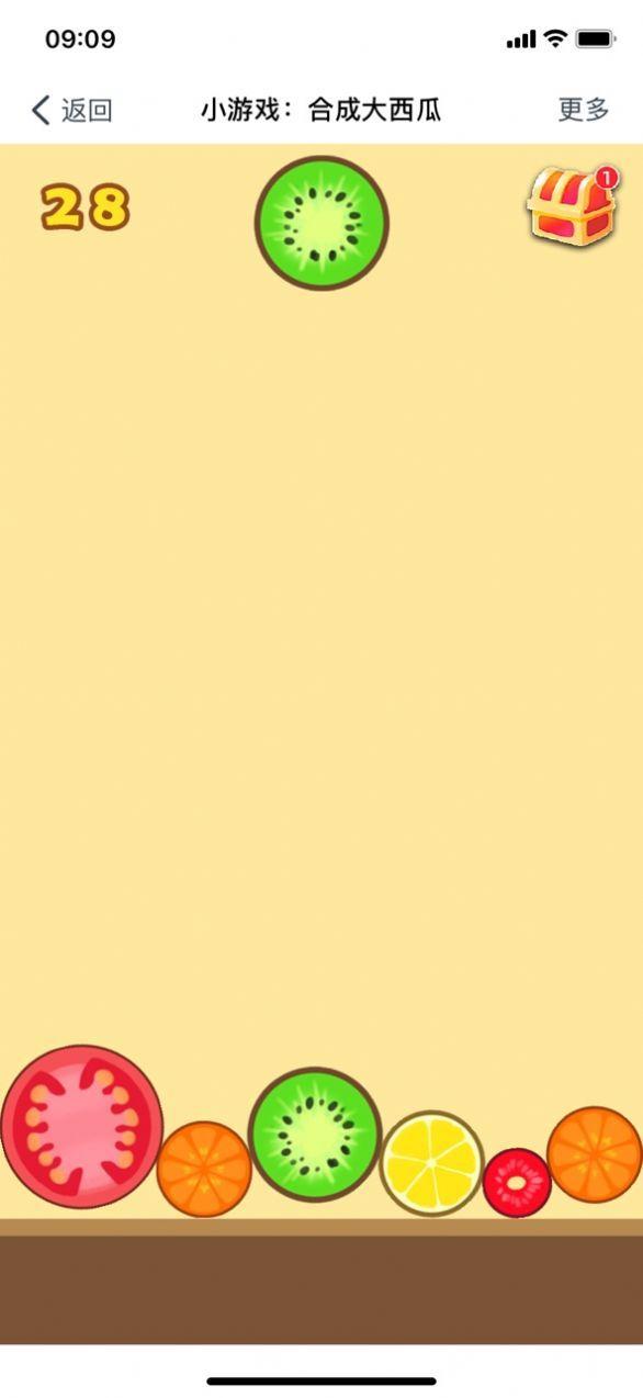 合并大西瓜游戏官方版图片1