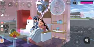 樱花校园正版2021年最新中文版免费下载图片1