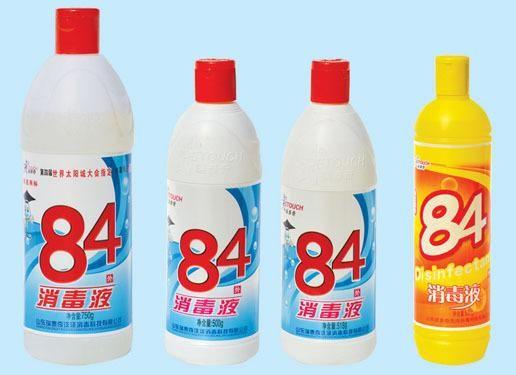 蚂蚁庄园84消毒 蚂蚁庄园今日答案84消毒[多图]图片2