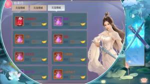 九州奇缘仙侠幻梦手游官网安卓版图片2