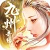 九州奇缘仙侠幻梦手游官网安卓版 v1.0