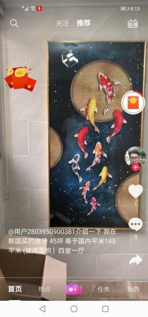 希望短视频App图3