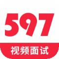 597直聘APP