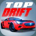 Top Drift破解版