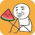 合成水果游戏