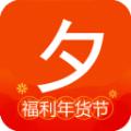 夕拼拼app