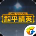 和平营地测试版ios3.10