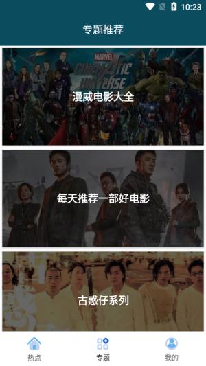 91青春娱乐网图3