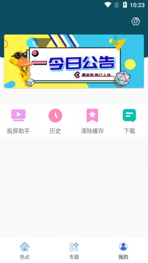91青春娱乐网图2