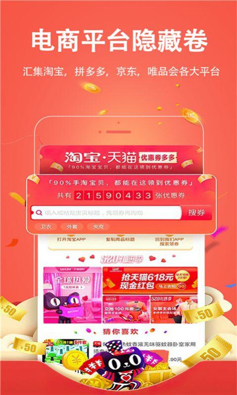 财省app官方客户端图2: