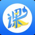 职学优课App