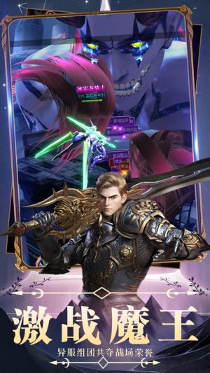 异界幻世录官网版图1