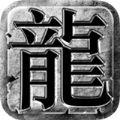 裁决连击手游官方版 v1.0