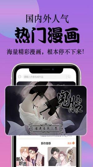 王者荣耀无尽XX免费画㾿图4