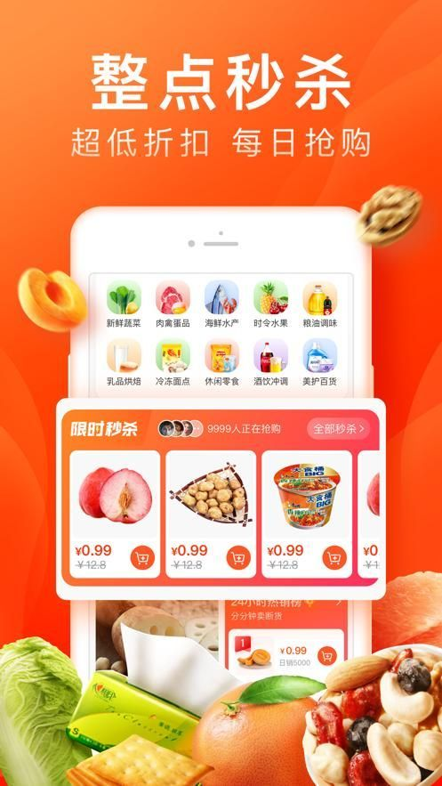 橙心优选288要多少人?288元要多少人助力?[多图]图片2