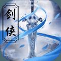 剑侠传奇之南明离火剑官网版