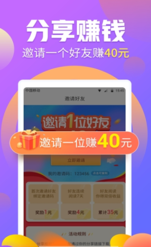 上尚打卡App图4