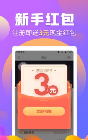 上尚打卡App图3